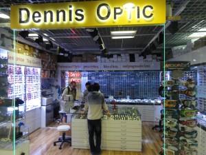 Random image: Dennis Optic